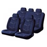 Чехлы на сиденья УАЗ
