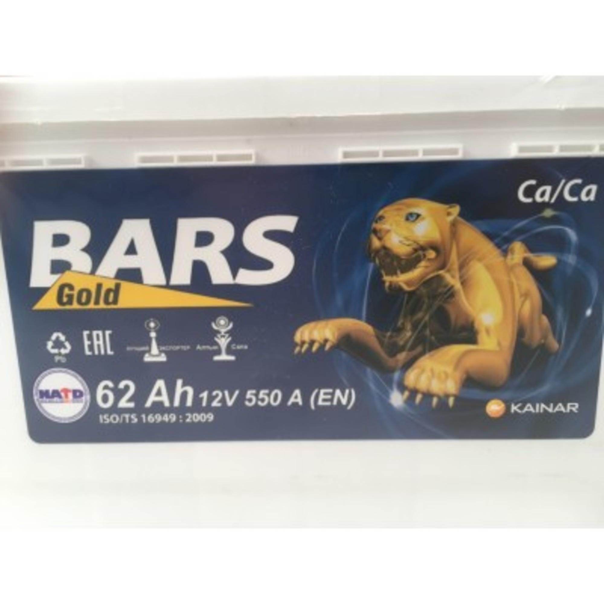 Аккумулятор 62 - 6 СТ BARS Gold п.п. (АПЗ)