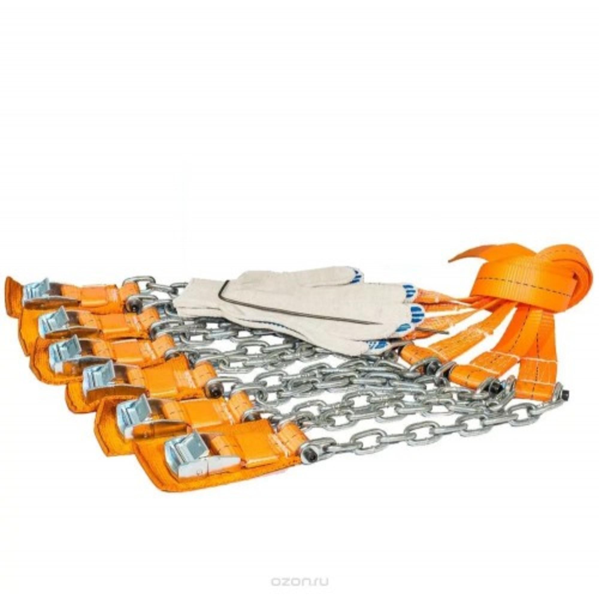 Браслеты противоскольжения в сумке 4х4 (6 шт )