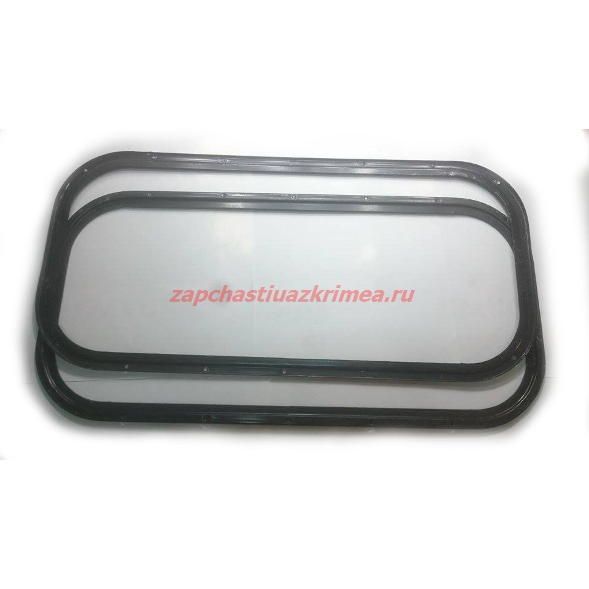 Стекло тента УАЗ 469 с Рамкой